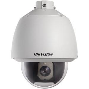 hikvision securitec